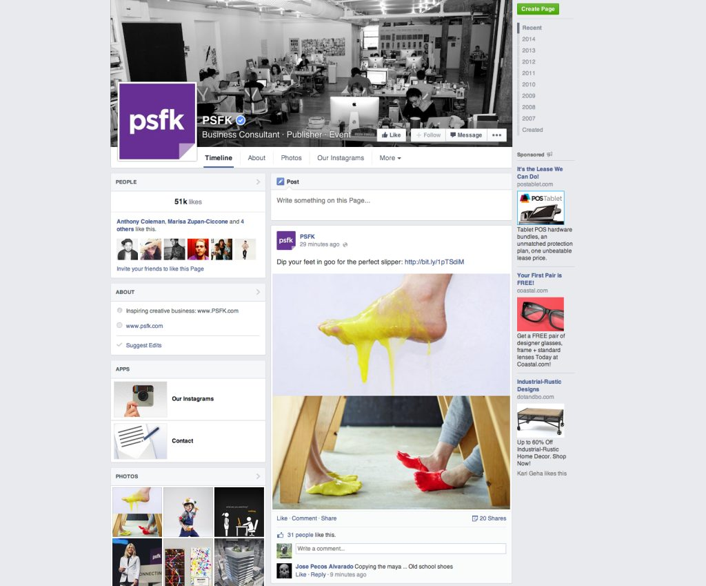 Facebook Single Column Page